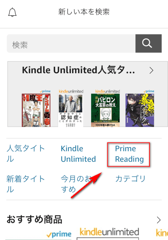SP-Reading-use