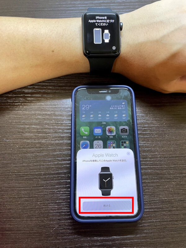 Apple Watchの設定を続ける