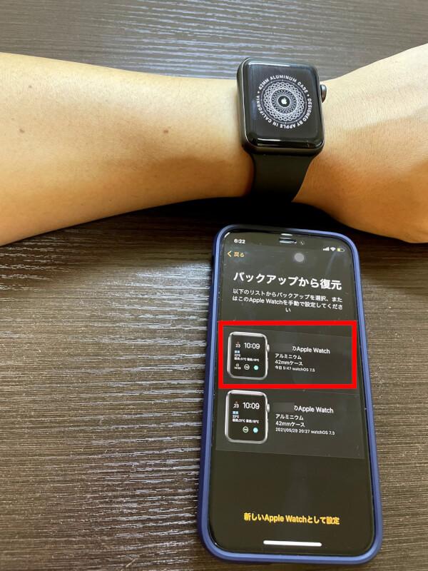 Apple Watchを選択
