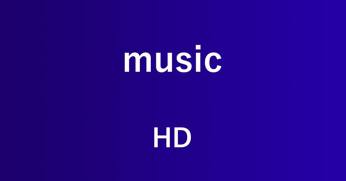 Amazon Music HDとは(料金や使い方、解約方法あり)