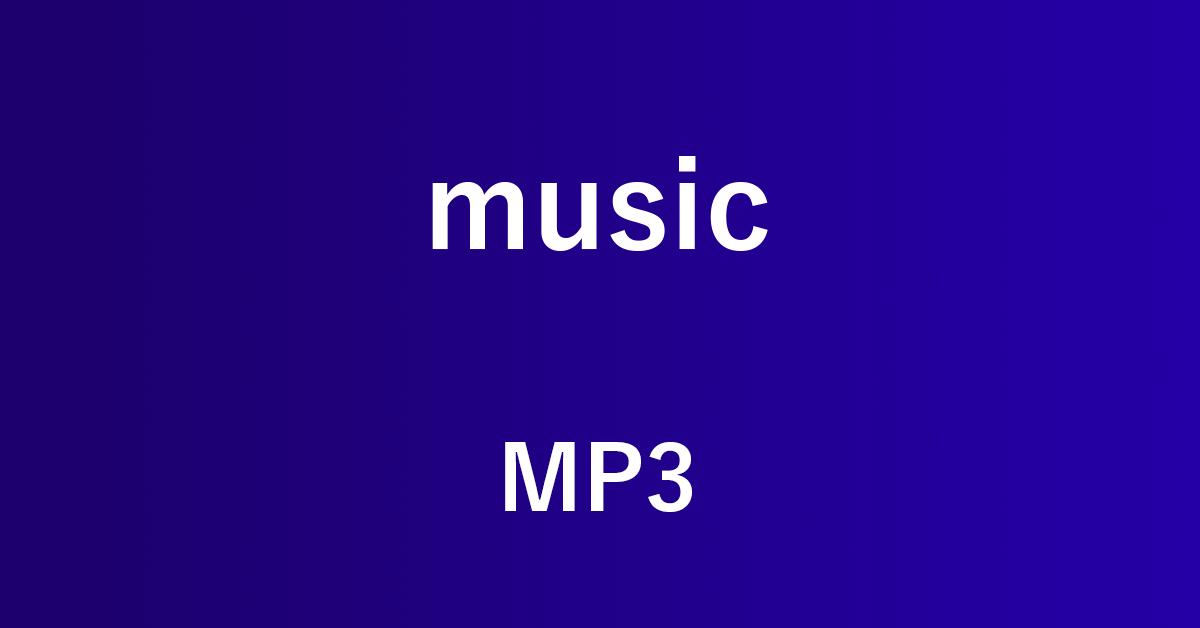 Amazon Music楽曲をMP3形式で保存する情報まとめ