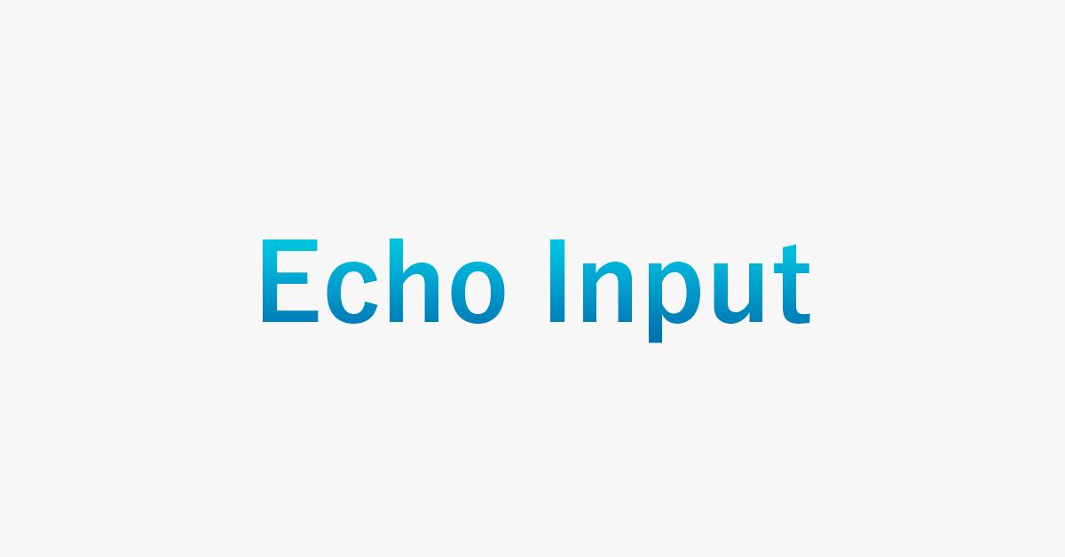 販売中止!Echo Inputの取得方法と代用機について