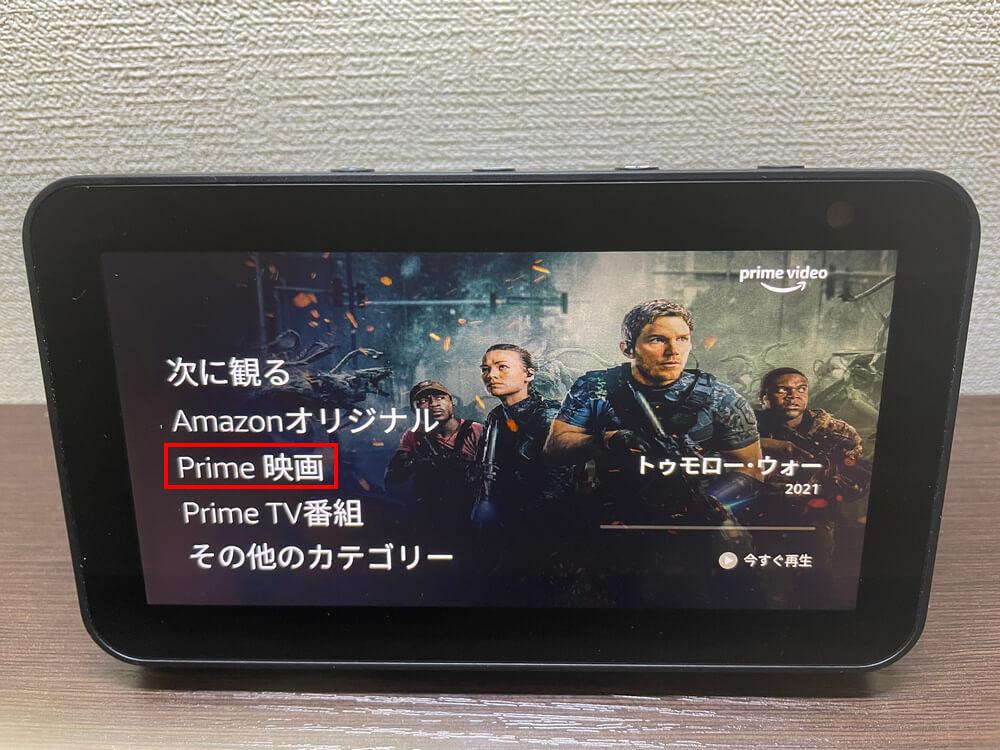 Prime 映画