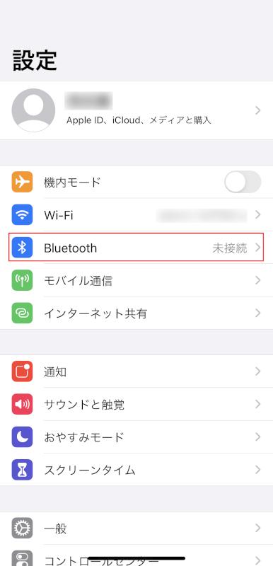 Bluetoothを押す