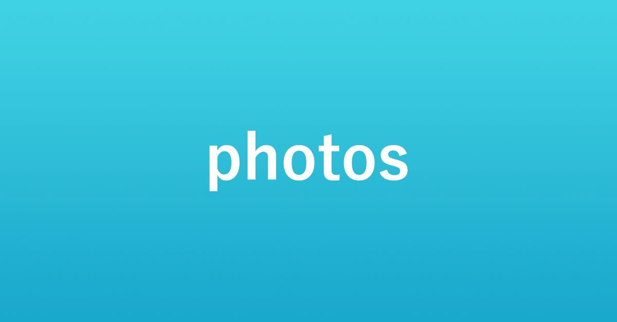 Amazonフォトなら写真を無制限で保存!内容や使い方について