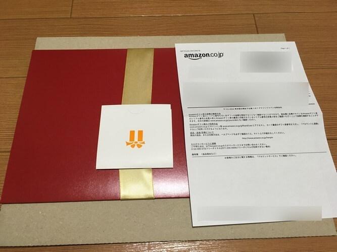 ギフト包装と注文書