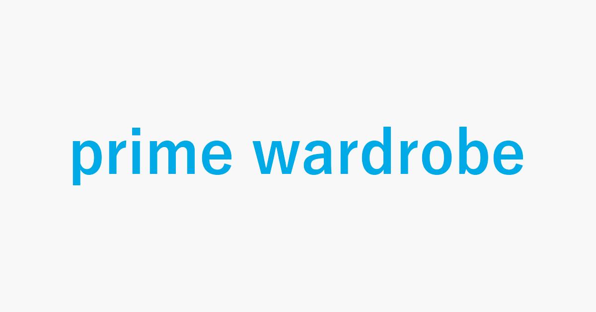 家で無料試着ができる?Amazonプライムワードローブについて