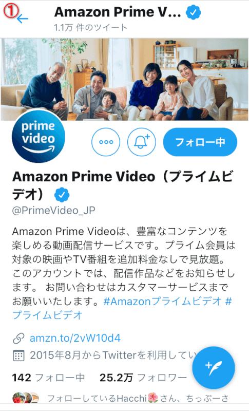 Amazon Prime Video Twitter